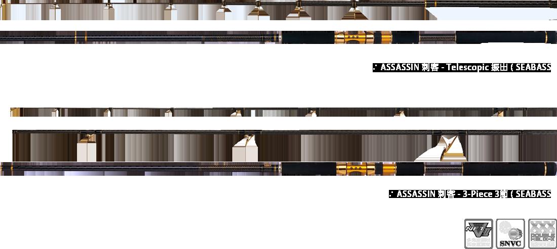 ASSASSIN 刺客 1100