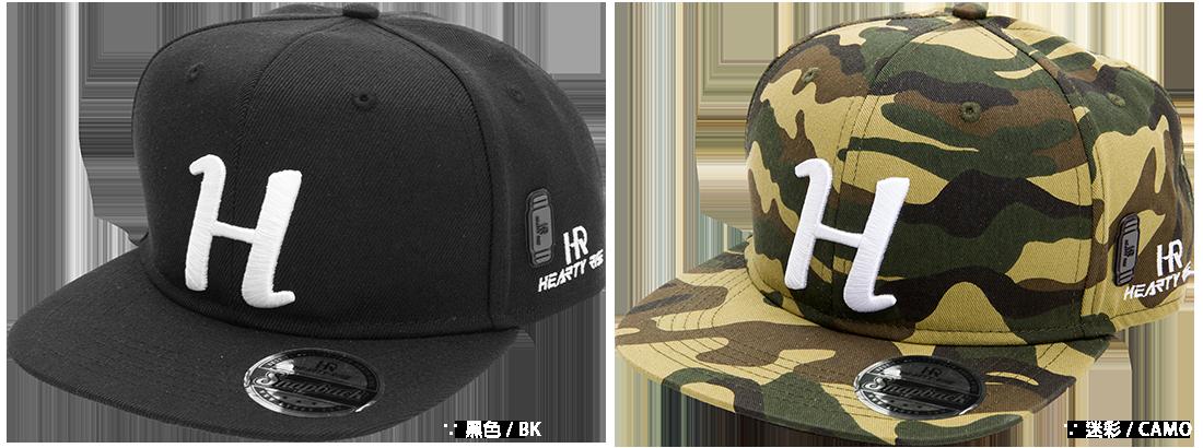 H 釣魚帽 HC-2707 1100