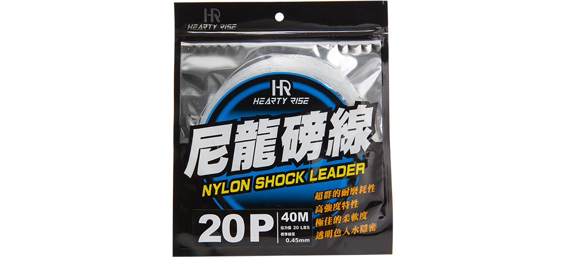 NYLON SHOCK LEADER 尼龍磅線 1100