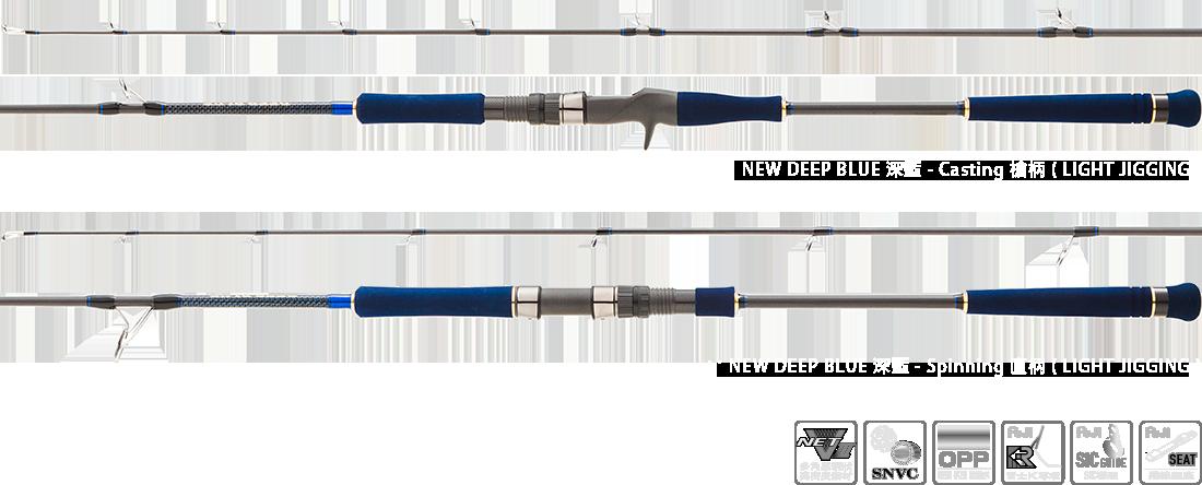 NEW DEEP BLUE for Light Jigging 1100