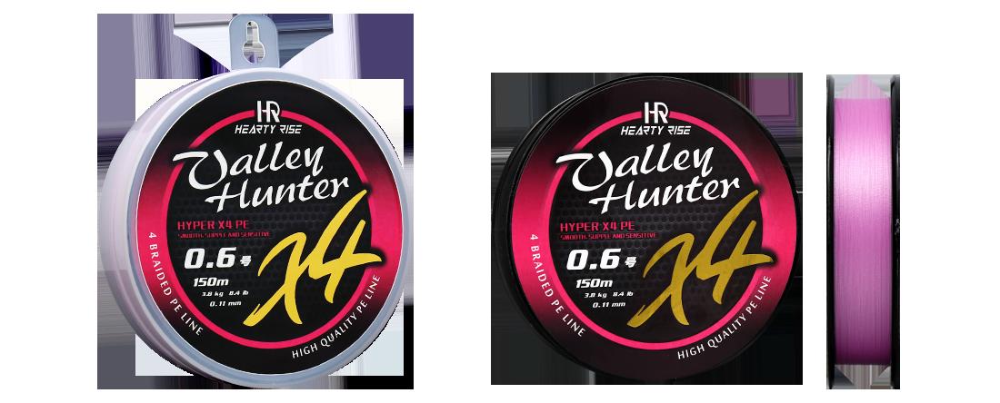 HR VALLEY HUNTER 溪谷獵人 X4 PE線 1100