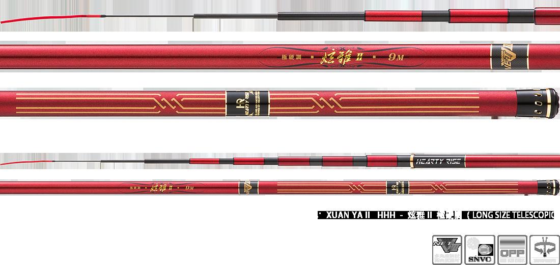 HR 炫雅 II 1100