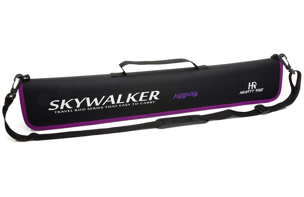 HR SKYWALKER JIGGING 1000x650 05