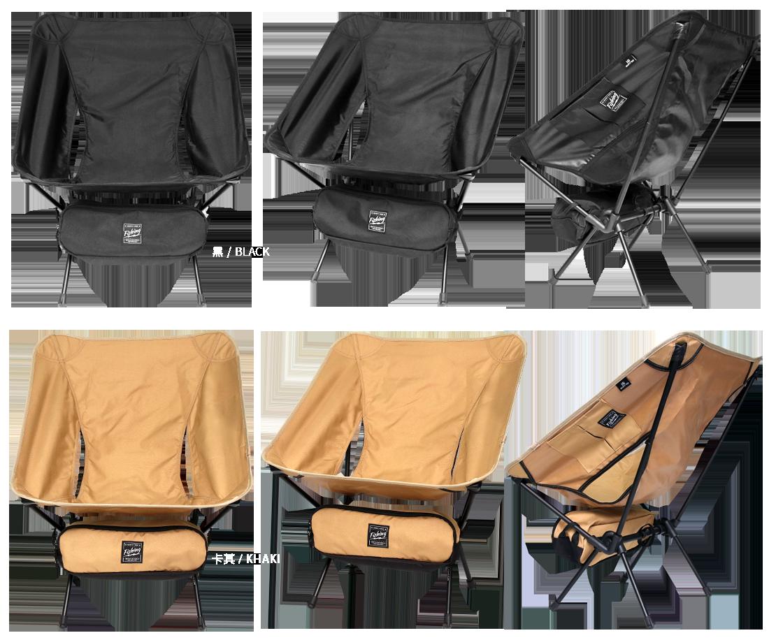 HR 輕量戰術椅 HT-2701 1100
