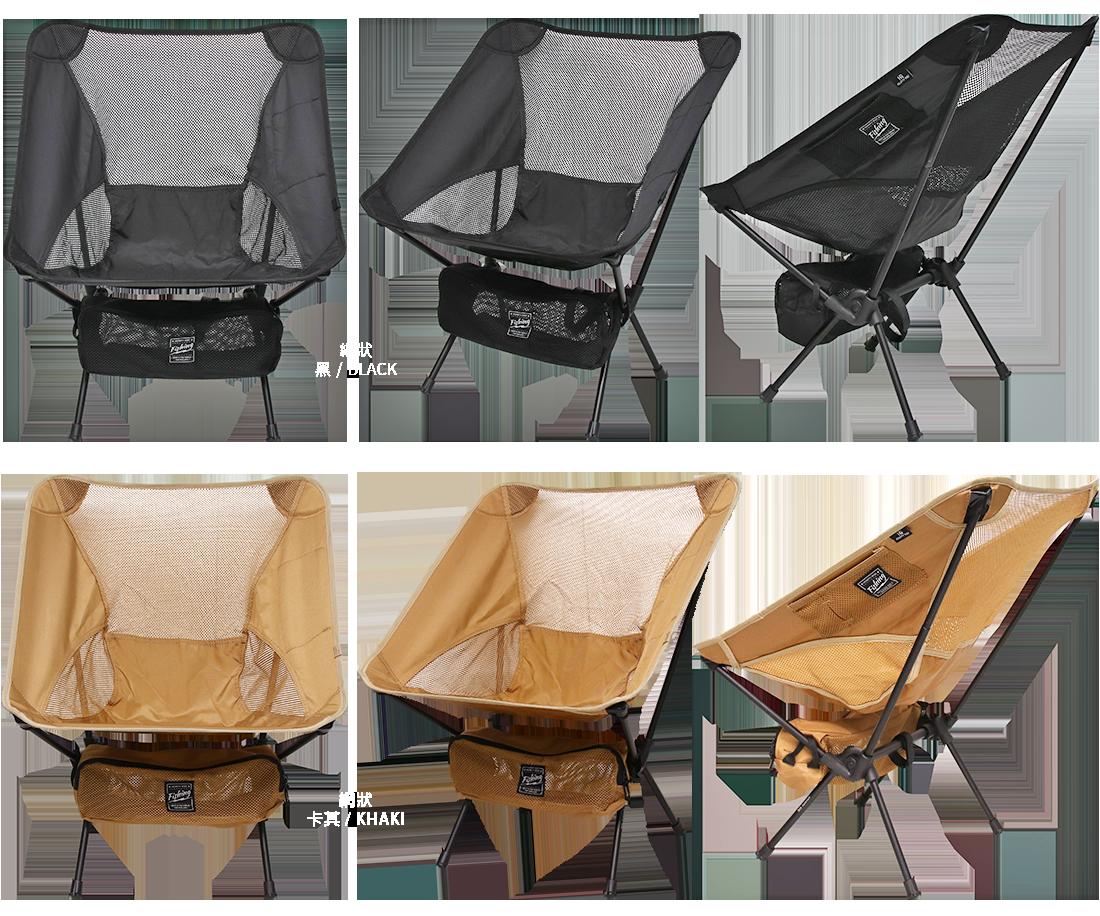 HR 網狀輕量戰術椅 HCT-2701 HT-2701 1100